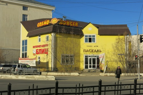 Anybody a Cosmo Burger?